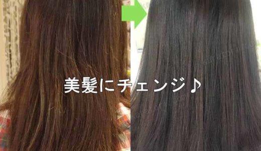 お湯だけの洗髪の効果はあるの?美髪になれるコツややり方を実践している人に聞いてみた!