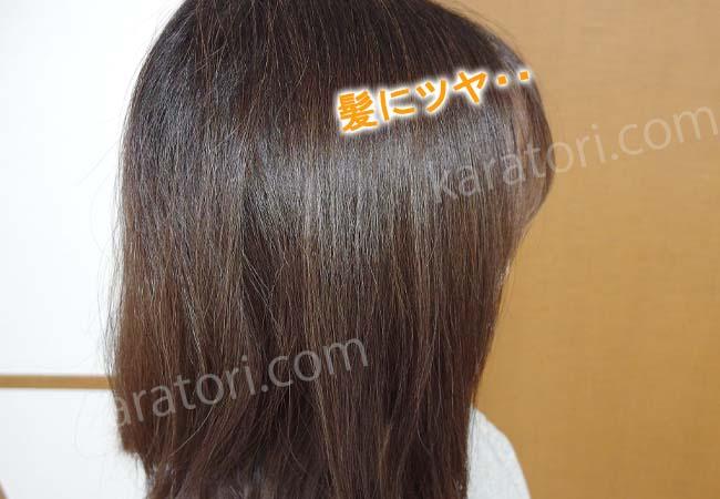 ルプルプ 髪ツヤ効果