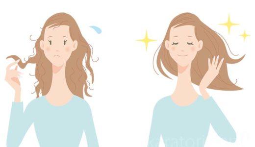 寝起きの髪のうねりや絡まりが簡単に改善できる方法!ドライヤー5分使いで髪サラサラに