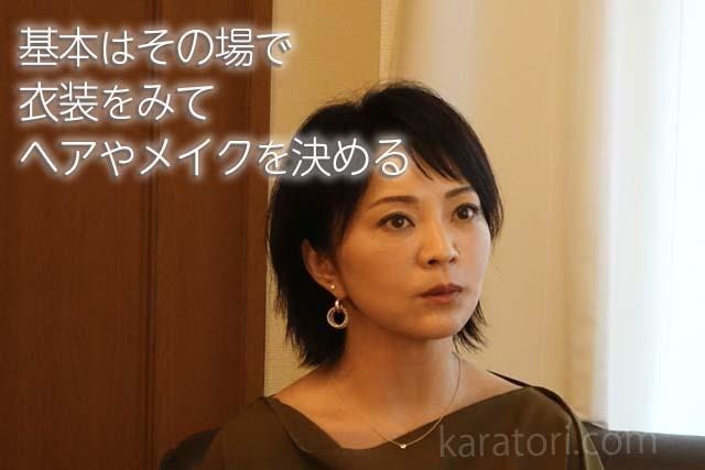 杉村理恵子さんのヘアメイクのお仕事