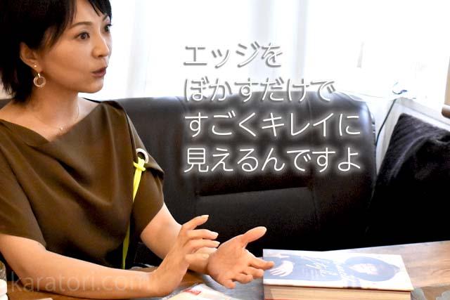 ヘアメイク杉村理恵子さん