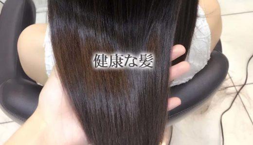 薄毛や抜け毛が改善しない本当の理由!食べ物で髪は変わる?