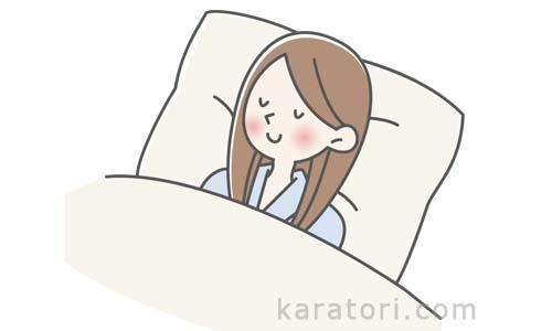熟睡と体温