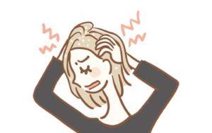 頭皮が痛い原因