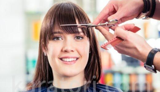 前髪の切り方に注意!美容師さんに伝えにくい前髪の切り方で失敗した